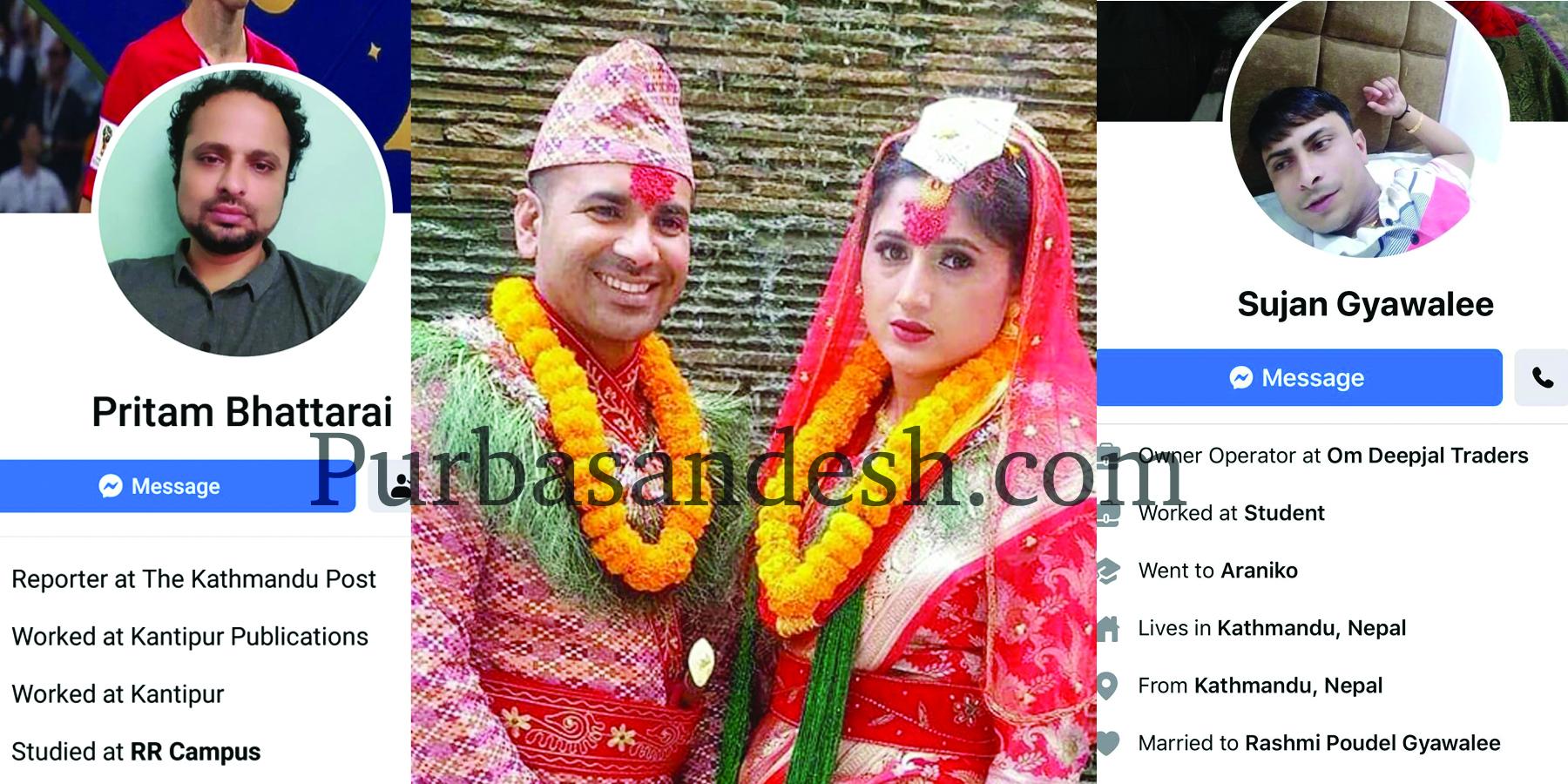 raju neupane-tara bastola-pritam bhattarai-sujan gyawali
