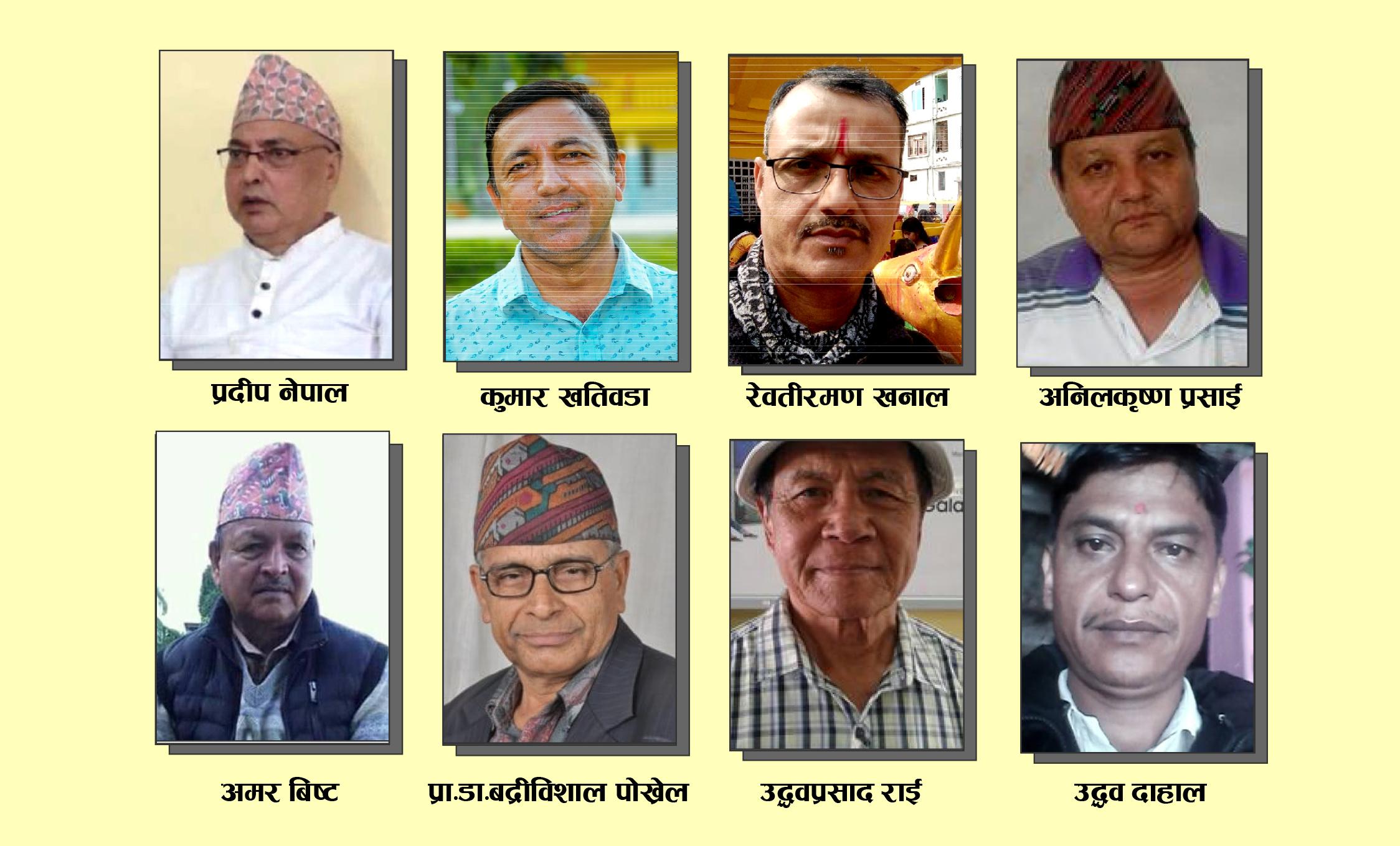 प्रदिप नेपाल, रेवतीरमण खनाल, अनिलकृष्ण प्रसाइ