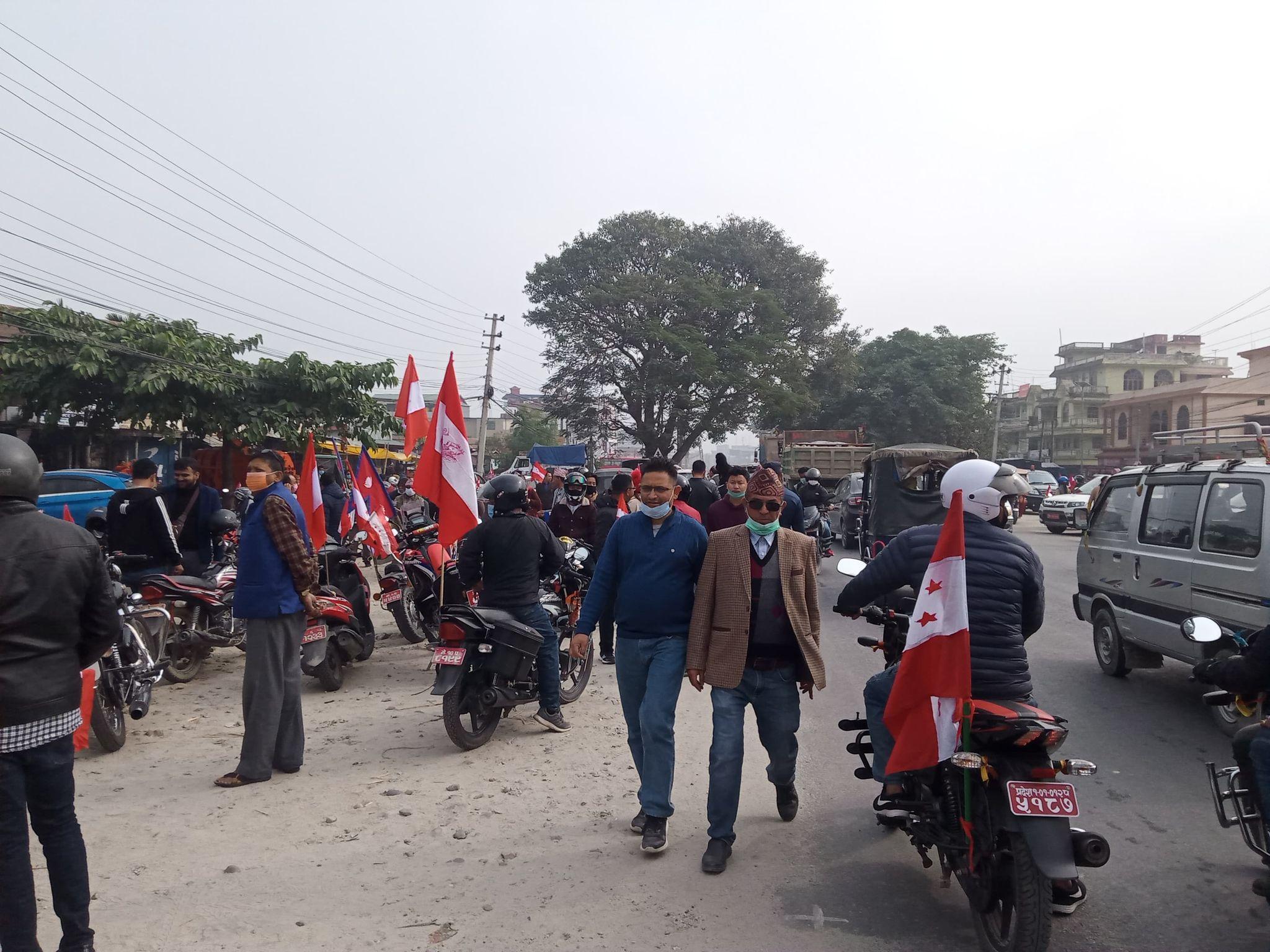 नेपाली कांग्रेस झापा